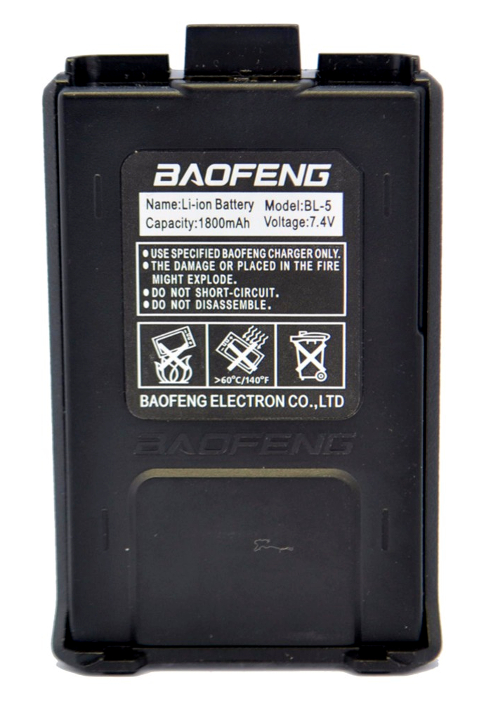 Аккумулятор для Baofeng UV-5R Std Capacity 1800mAh BLACK