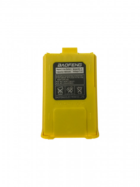 Аккумулятор для Baofeng UV-5R Std Capacity 1800mAh YELLOW