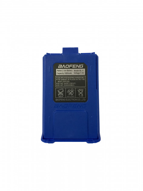 Аккумулятор для Baofeng UV-5R Std Capacity 1800mAh BLUE